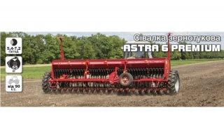 Сівалка зернова ASTRA 6 PREMIUM